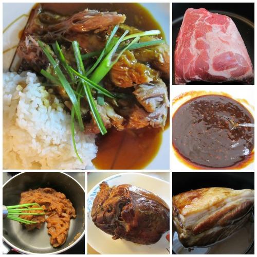 Award Winning Crockpot Pork Roast Recipe   Chinese Style with Royal Sauce