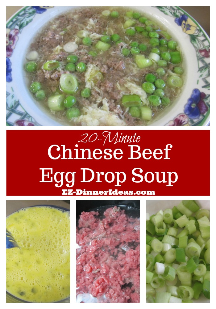 Chinese Beef Egg Drop Soup