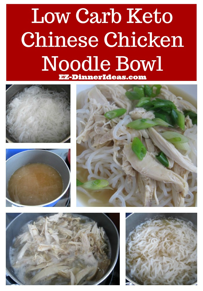 This quick and easy chicken meal is perfect for anybody who loves noodles, but have to watch the carbs intake.  It sure will satisfy your craving.
